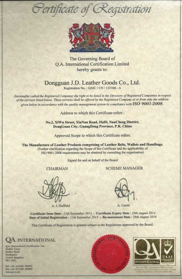The ISO9001:2008 Certificate of Dongguan J.D. Leather Goods Co., Ltd