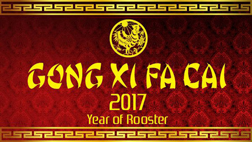 Happy 2017 Chinese New Year of Rooster